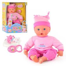 Кукла Limo Toy 5259