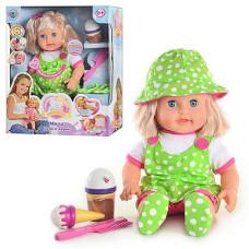 Кукла Limo Toy Мила День в парке 5373