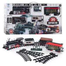 Железная дорога Limo Toy 701831 R/YY 127