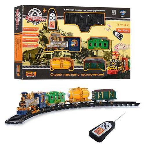 Детская железная дорога Limo Toy 0622/40353