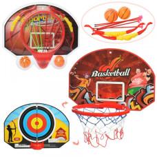 Баскетбольное кольцо 3в1 Bambi M 5971-2