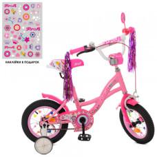 Велосипед Profi Bloom 12