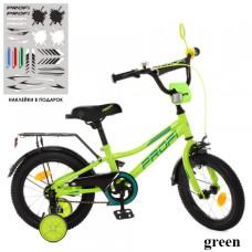 Велосипед Profi Prime 14