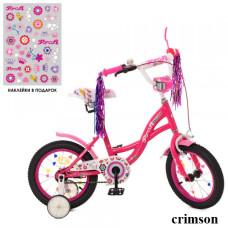 Велосипед Profi Bloom 14
