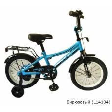 Велосипед Profi Top Grade 14