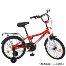 Велосипед Profi Top Grade 18