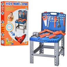 Набор инструментов Limo Toy Моя мастерская 008-22