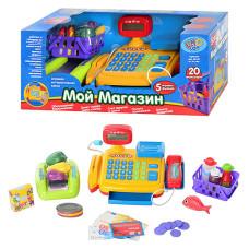 Игровой набор Limo Toy Кассовый аппарат 7018