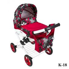 Коляска для кукол Adbor Lily K-18