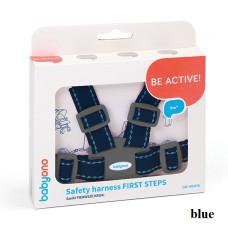 Вожжи BabyOno 070 (blue)