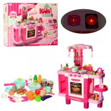 Кухня детская Bambi 008-938