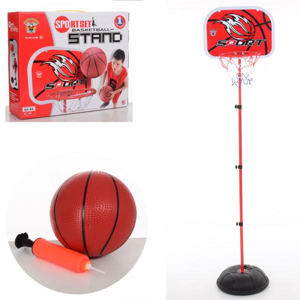 Баскетбольное кольцо Bambi M 5708