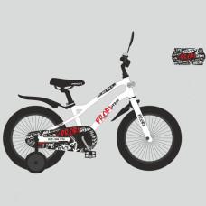 Детский двухколесный велосипед Profi Y18251 Urban (white)