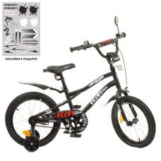 Детский двухколесный велосипед Profi Y18252 Urban (black)