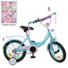 Детский двухколесный велосипед Profi XD1415 Princess (aquamarine)