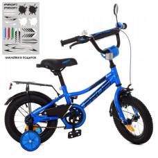 Детский двухколесный велосипед Profi Y12223 Prime (blue)