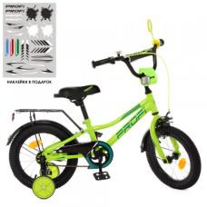 Детский двухколесный велосипед Profi Y12225 Prime (green)