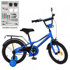 Детский двухколесный велосипед Profi Y18223 Prime (blue)