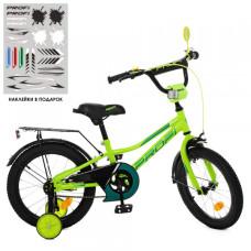 Детский двухколесный велосипед Profi Y18225 Prime (green)