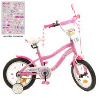 Детский двухколесный велосипед Profi Y14241 Unicorn (pink)