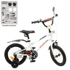 Детский двухколесный велосипед Profi Y16251 Urban (white)
