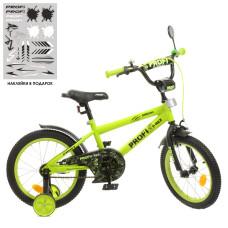 Детский двухколесный велосипед Profi Y1671 Dino (green/black)